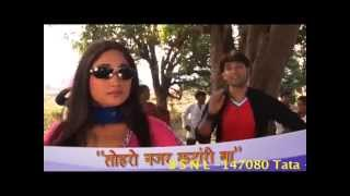 Latest Superhit Bhojpuri Song Trailer Gore Gore Galwa Pe Song Trailer