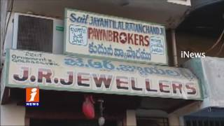 Robbery at J.R Jewellery Shop in Nellore Dist iNews