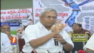 Chandrababu should Focus on Water Scarcity Undavalli Arun Kumar iNews