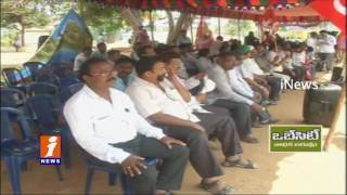 Steel Plant Employees Dharna on Water Disputes at Steel Plant in Vishaka iNews