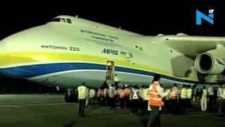 World's largest cargo aircraft, Mriya lands in Hyderabad