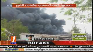 Fire Accident In Chemical Factory At Nacharam Hyderabad iNews