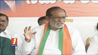 TRS Govt Ignore Drought Conditions in Teangana BJP Laxman iNews