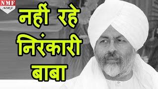 Watch Life Of Nirankari Baba Hardev Singh Ji Maharaj Video Id