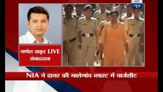 Malegaon blasts: NIA files chargesheet, Sadhvi Pragya may get clean chit