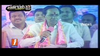 TRS leaders waiting for Nominated Posts, Hot discussion on party Loguttu iNews