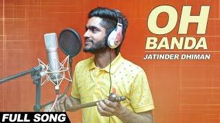 New Punjabi Songs 2016 Oh Banda Jatinder Dhiman Ft.Amrit Music Works Latest Punjabi Songs 2016