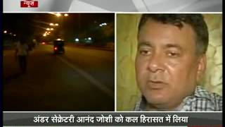 MHA Official Anand Joshi Arreststed: MHA official detained