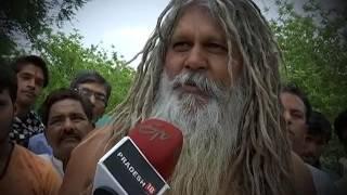 Watch Sadhus offering prayer at Simhastha Kumbh mela