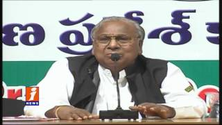 Why TRS distribute money to Palair Voters V. Hanumantha Rao questions KTR iNews