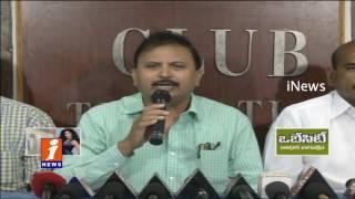 Tirupati chamber of commerce getting ready to obstruct TDP Mahanadu iNews