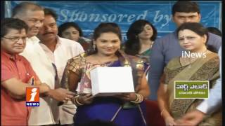 iNews Anchor Srilatha Gets Best TV Anchor Award Lalitha Kala Sravanthi iNews
