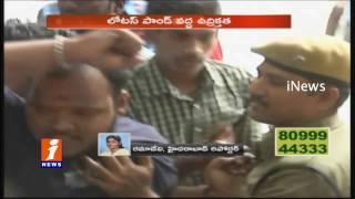 ABVP Protest at Lotus Pond against Jagan Jala Deeksha iNews