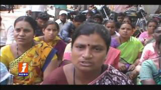 Woman commits suicide for Police Harassment at Guntakal Anantapur district iNews