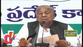 TRS should withdrew name change plans for Rajiv Gandhi International Stadium VH iNews