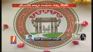 TSRTC Employees Union Give Strike Notice To RTC JMD iNews