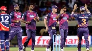 IPL RPS vs DD - Match - VIVO IPL 2016 - 17th May - Pune win by 19 runs DLS method