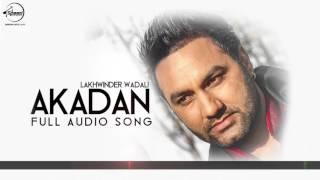 Churi (Full Audio Song) - Lakhwinder Wadali - Punjabi Song