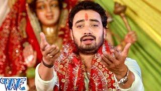 Aail Navrater Maiya - Aail Nawrater - Kalsha Dhaile Bani - Sanjeev Mishra - Bhojpuri Devi Geet 2016