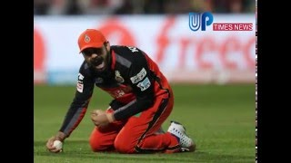 Brilliant Catch Virat Kohli - RCB VS KXIP - IPL 2016 - Match 50