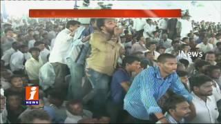 YS Jagan Speech Jala Deeksha Ends Today In Kurnool iNews