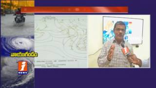 Cyclonic Storm To Intensify Alerts From Vizag Meteorological Department iNews