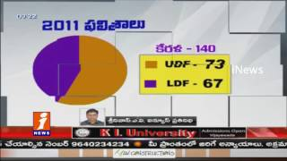 Puducherry Election Results 2016 Live Updates iNews