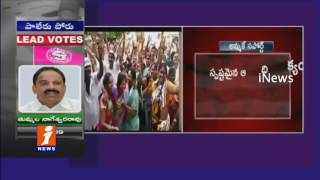 Tamil Nadu Elections Results 2016 AIADMK in Tamil Nadu Election Jayalalithaa Leads iNews