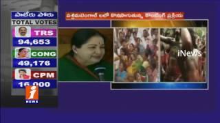 Jayalalitha Press Meet On Assembly Election Winning In Tamil Nadu iNews