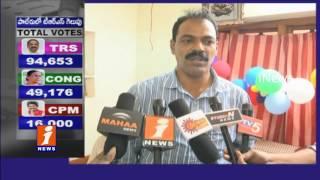 ACB Raids on Motor Vehicle inspector Srinivas in West Godavari Dist iNews