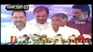 Jagan Using Botsa Satyanarayana as Weapon in Party Loguttu iNews