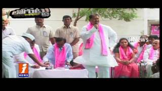D srinivas Trying to Get Rajya Sabha Loguttu iNews