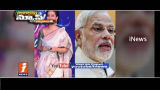 Kajol meets Narendra Modi in New Delhi Jabardasth News iNews