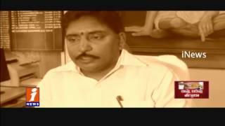Higher Officials Warns Seamen in Srikakulam Dist Rone Effect iNews