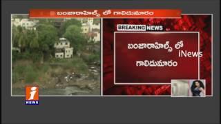 Cyclone Roanu begins Rain in Hyderabad iNews