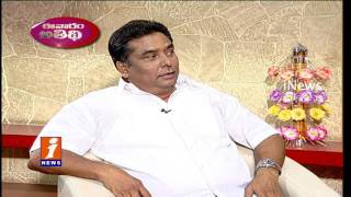 Comedian Kadambari Kiran Sensational Comments On Director Jandhyala Eevaram Athidi iNews