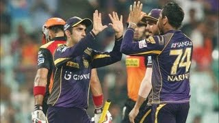 IPL 2016 - Kolkata Knight Riders vs Sunrisers Hyderabad - KKR Beat SRH By 22 Runs - KKR In Playoffs