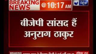 Anurag Thakur elects as a BCCI president