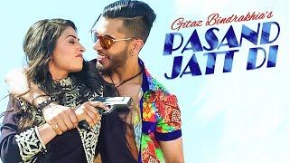 Pasand Jatt Di Full Song GITAZ BINDRAKHIA Bunty Bains | Desi Crew Latest Punjabi Song 2016