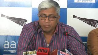 AAP addresses Media on Probe Panel report on Haryana Jat Agitation