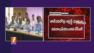 KCR Meeting with Collectors New Districts Telangana Formation Day iNews