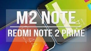 Xiaomi Redmi NOTE 2 PRIME V/s Meizu M2 NOTE