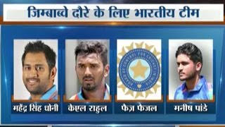 Team India Squad for Zimbabwe Tour: MS Dhoni Will Be Captain, Virat Kohli Rested