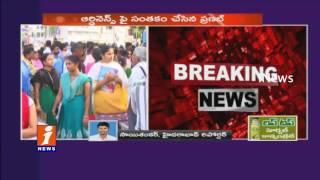 Pranab Mukherjee Signed On NEET Ordinance iNews