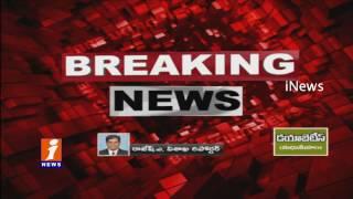 Blast in Srikar Pharma in Vishaka 5 Injured iNews