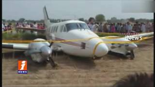 Air ambulance crash lands on a field Near Najafgarh 2 Injured iNews