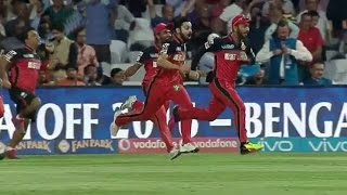 RCB wins IPL 2016 Qualifier 1 - Winning moment celebration | RCB vs GL VIVO IPL 2016 Qualifier match