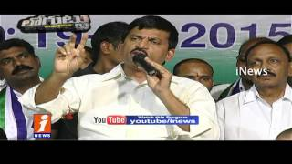 Telangana YSRCP Political future in dilemma Loguttu iNews