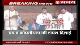 Sarbananda Sonowal Sworn as first BJP CM of Assam