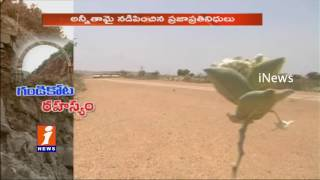 Gandikota Reservoir Works To Unqualified Contractors with political Support iNews
